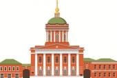 В Российском православном университете открыт факультет теологии