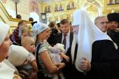 Святейший Патриарх Кирилл посетил часовню св. Параскевы Пятницы на Караульной горе и Красноярский детский дом-лицей