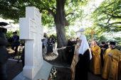 Предстоятель Русской Церкви молитвенно почтил память соотечественников, погребенных в Японии