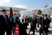 Святейший Патриарх Кирилл прибыл в Харбин