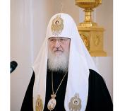Святейший Патриарх Кирилл призвал немедленно прекратить кровопролитие в Сирии
