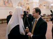 В Храме Христа Спасителя состоялся торжественный прием по случаю дня тезоименитства Святейшего Патриарха Кирилла