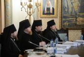 Высший Церковный Совет утвердил тему и регламент проведения XXII Международных Рождественских чтений