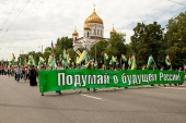 1 июня состоится общецерковная акция «Россия — за жизнь! Россия — без абортов!»