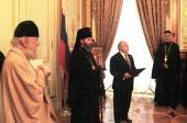 В Генеральном консульстве России в Нью-Йорке состоялся праздничный прием, посвященный 700-летию со дня рождения преподобного Сергия Радонежского