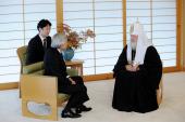 Святейший Патриарх Кирилл встретился с Императором Японии Акихито
