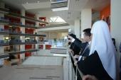 Святейший Патриарх Кирилл посетил Дальневосточный федеральный университет на острове Русском