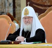 Святейший Патриарх Кирилл: Празднуя 400-летие преодоления Смуты, мы должны раз и навсегда подвести черту, за которой останутся годы национального унижения, нравственного одичания и социального хаоса