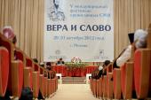 Святейший Патриарх Кирилл встретился с участниками V фестиваля православных СМИ «Вера и слово»