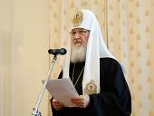 Слово Святейшего Патриарха Кирилла на пасхальном приеме в Министерстве иностранных дел России