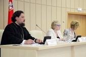 Представители Церкви и правительства Московской области обсудили ход подготовки торжеств в честь 700-летия преподобного Сергия Радонежского