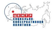 Председатель Синодального отдела по взаимоотношениям Церкви и общества выступил с лекцией перед слушателями Школы российской политики