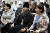 В Москве открылась выставка, посвященная святыням Каргополья