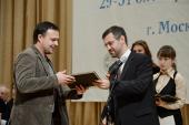 В Храме Христа Спасителя прошла церемония награждения лауреатов V фестиваля православных СМИ «Вера и слово»
