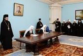 Коммюнике по итогам мирного визита Святейшего Патриарха Болгарского Неофита в Русскую Православную Церковь