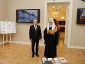 Святейший Патриарх Кирилл поздравил коллектив Президентской библиотеки имени Б.Н. Ельцинас 5-летием