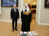 Поздравление Святейшего Патриарха Кирилла с пятилетием Президентской библиотеки имени Б.Н. Ельцина