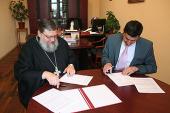 В Петербурге прошли XIV Свято-Троицкие международные академические чтения