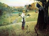 При участии Издательского Совета пройдет конференция «Преподобный Сергий. Лик русской духовности»