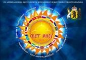 В Ярославской митрополии пройдет кинофестиваль «Свет миру», посвященный 700-летию со дня рождения преподобного Сергия Радонежского