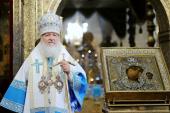 Из Санкт-Петербурга в Москву принесен чтимый список Казанской иконы Божией Матери