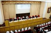 Святейший Патриарх Кирилл возглавил работу совещания «Теология в вузах: взаимодействие Церкви, государства и общества»