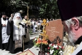В Волгограде освящен мемориал на месте теракта
