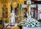 В 24-ю годовщину интронизации Патриарха Алексия II в Москве молитвенно почтили память пятнадцатого Предстоятеля Русской Церкви