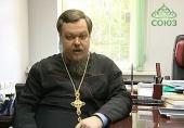 В день Святой Троицы — о жизни христианина в обществе