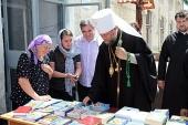 В Кишиневе прошел фестиваль «Дни православной книги»