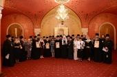Святейший Патриарх Кирилл наградил клириков г. Москвы, отмечающих в этом году памятные даты