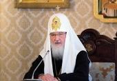 Выступление Святейшего Патриарха Кирилла на заседании Высшего Церковного Совета 17 июня 2014 года