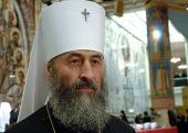 Митрополит Черновицкий и Буковинский Онуфрий: Все, кто со Христом, должны прекратить кровопролитие