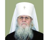 Патриаршее поздравление митрополиту Таллинскому и всея Эстонии Корнилию с 90-летием со дня рождения