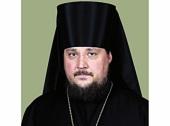 Патриаршее поздравление епископу Солнечногорскому Сергию с 40-летием со дня рождения