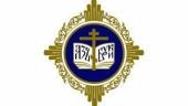 Русская Православная Церковь начинает общественную аккредитацию учителей и образовательных организаций