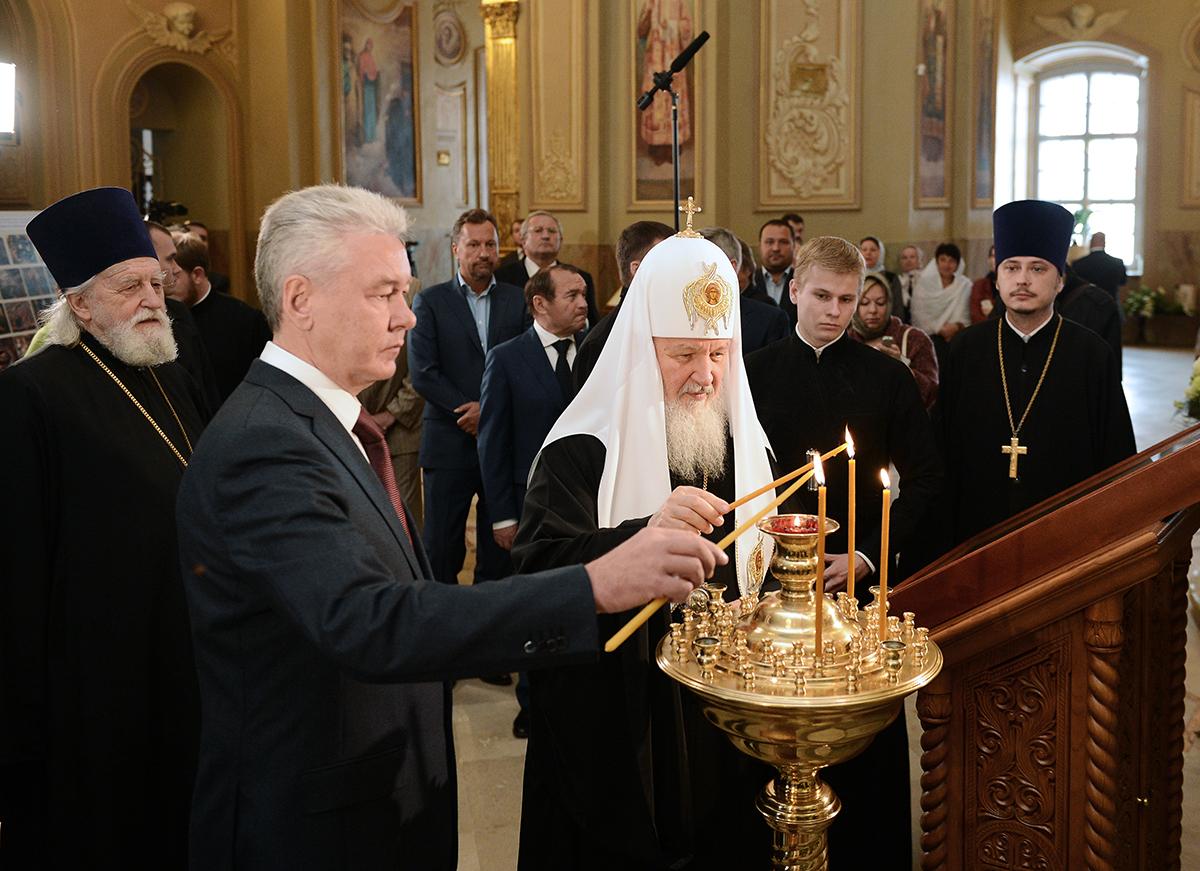 Посещение Святейшим Патриархом Кириллом и мэром Москвы С.С. Собяниным столичного храма священномученика Климента, папы Римского