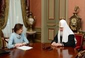 Состоялась встреча Предстоятеля Русской Церкви с губернатором Ханты-Мансийского автономного округа