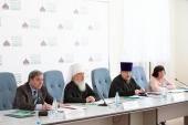 Состоялось учредительное собрание регионального отделения Всемирного русского народного собора в Тюменской области