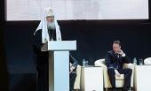 Выступление Святейшего Патриарха Кирилла на Тюменском форуме Всемирного русского народного собора