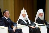 Состоялось первое пленарное заседание Тюменского форума Всемирного русского народного собора