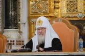 В докладе Предстоятеля Русской Церкви на Епархиальном собрании города Москвы подведены итоги Патриаршего служения в 2012 году
