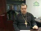 Патриарх призвал к молитве. А сила ее велика