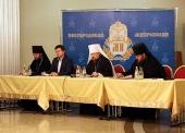 В Белгороде прошла конференция «Обеспечение религиозной безопасности России на современном этапе развития государственности»