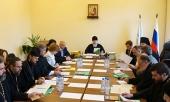 В Москве прошло заседание постоянной профильной комиссии по взаимодействию с Русской Православной Церковью в составе Совета при Президенте РФ по делам казачества