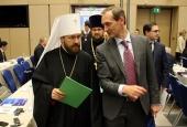 Председатель ОВЦС принял участие в церемонии открытия III Международного парламентского форума