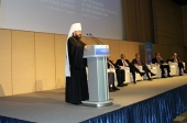 Выступление председателя ОВЦС митрополита Волоколамского Илариона на открытии III Международного парламентского форума