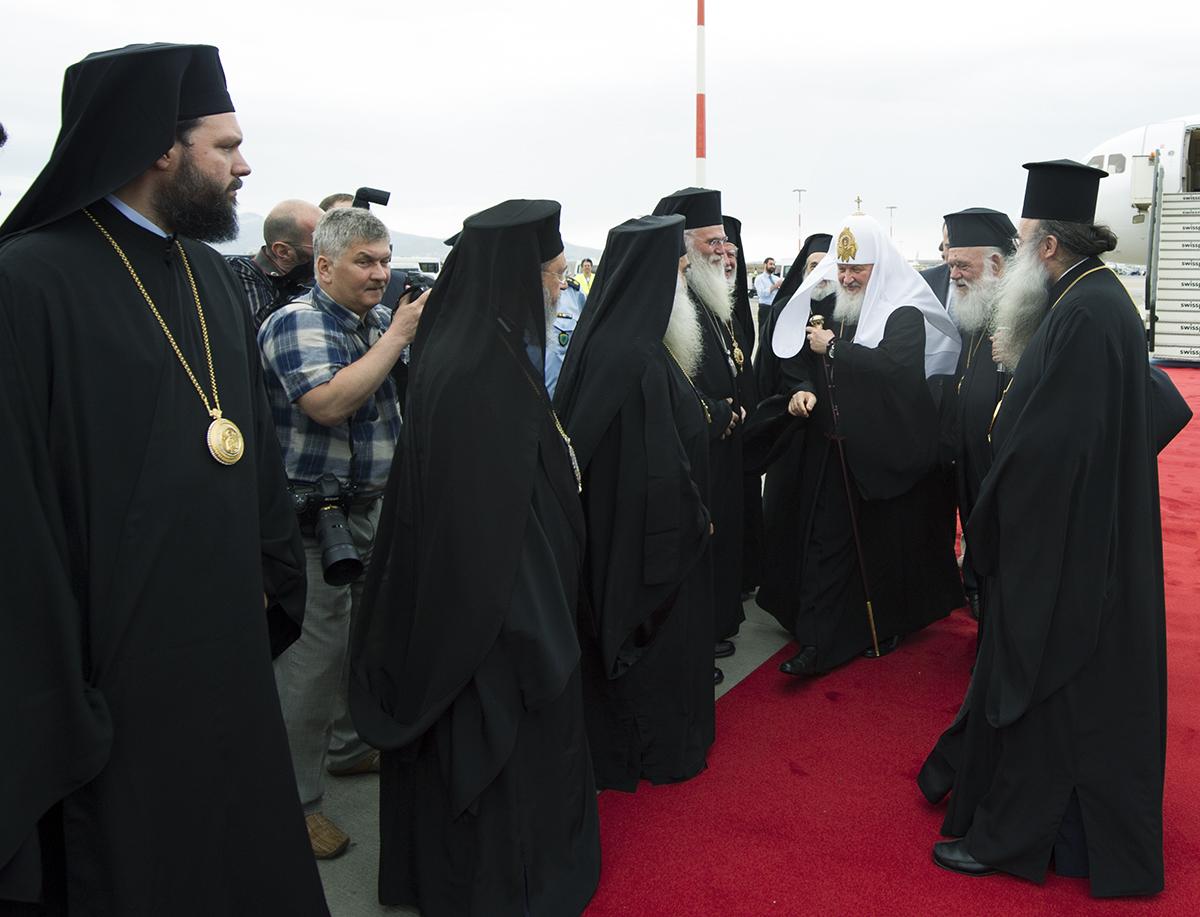 Визит Святейшего Патриарха Кирилла в Грецию. Прибытие в Афины