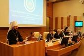 Выступление председателя ОВЦС митрополита Волоколамского Илариона на XXI Межпарламентской Ассамблее Православия