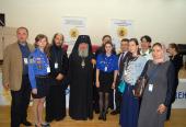 Во Владикавказе прошел II Форум христианской молодежи России